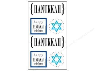 SRM Press Sticker Quick Cards Hanukkah